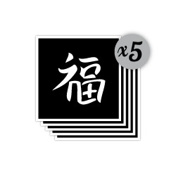 pochoir signe chinois bonheur