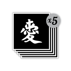 pochoir signe chinois amour